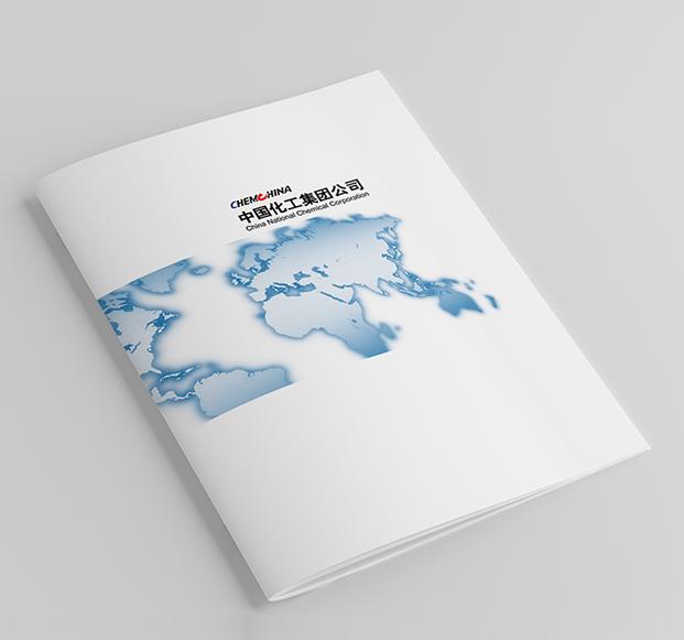 中国化工-画册设计