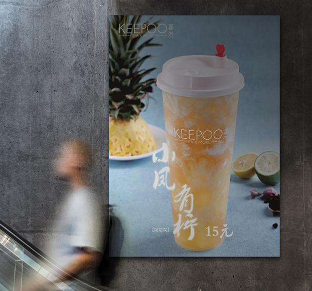 广州喜茶-让品牌营销更有价值
