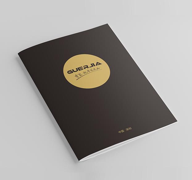 固尔加-画册设计