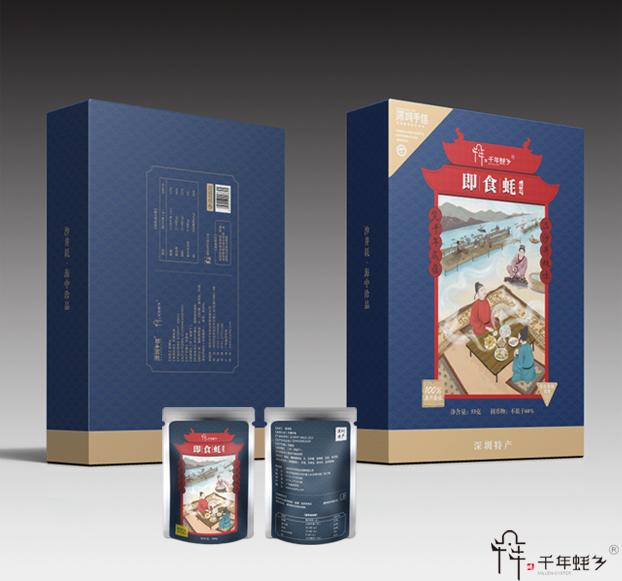 千年蚝业-生蚝包装设计