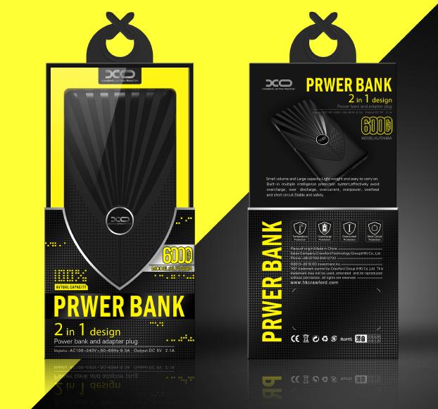 XO-电子包装设计